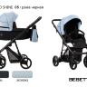 BEBETTO` NITELLO SHINE коляска модульная 3в1