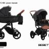 BEBETTO` LUCA PRO ECCO коляска модульная 2в1