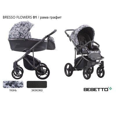 BEBETTO` BRESSO FLOWERS (экокожа+ткань) коляска модульная 2в1