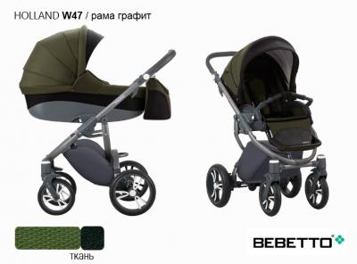 BEBETTO` HOLLAND коляска модульная 2в1