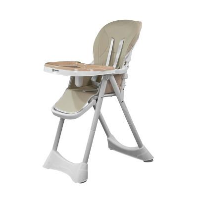 FARFELLO` BUNNY BASIC стульчик для кормления