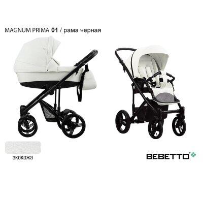 BEBETTO` MAGNUM PRIMA коляска модульная 2в1