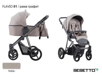 BEBETTO` FLAVIO коляска модульная 3в1