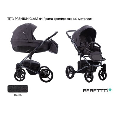 BEBETTO` TITO PREMIUM CLASS коляска модульная 2в1