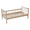 ПРОМТЕКС` КОЛИБРИ 140*70 кроватка подростковая
