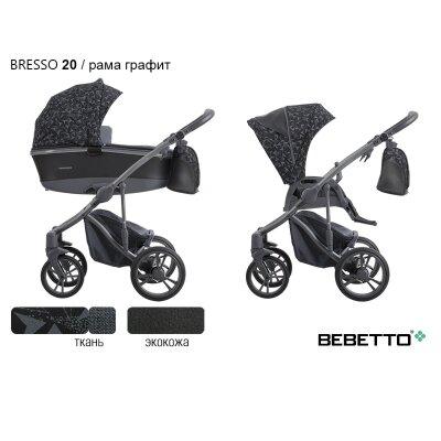 BEBETTO` BRESSO (экокожа + ткань) коляска модульная 3в1