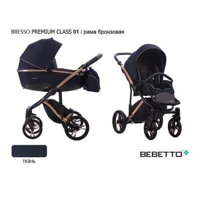 BEBETTO` BRESSO PREMIUM CLASS коляска модульная 3в1