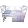 BAMBOLA` ЛЕТО комплект в кроватку (3п)