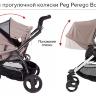 PEG-PEREGO` BOOK PLUS POP-UP COMPLETO коляска прогулочная