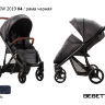BEBETTO` RAINBOW коляска прогулочная БУ