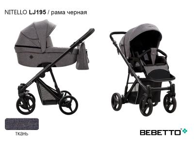 BEBETTO` NITELLO коляска модульная 2в1